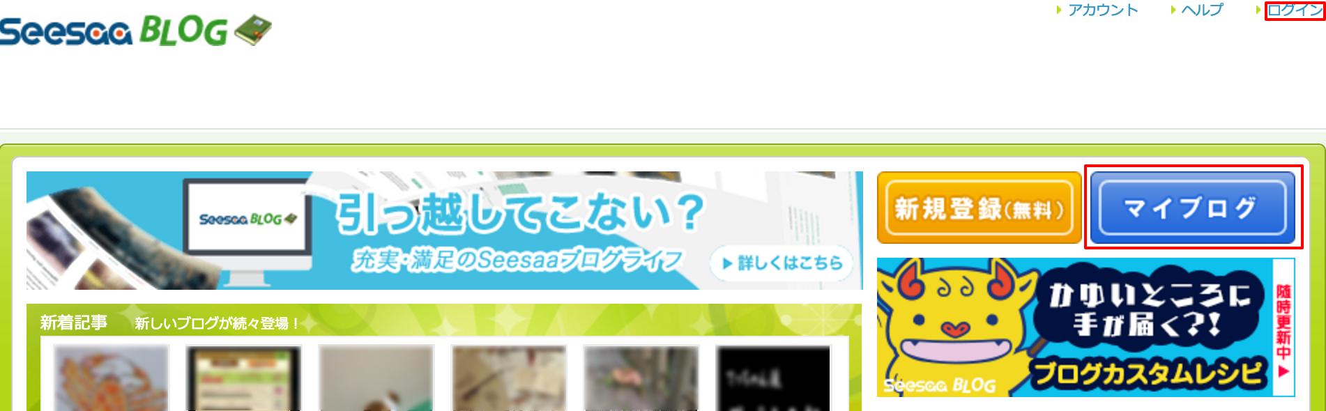 ポータルトップページ画面
