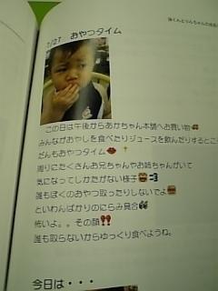 book008.jpg