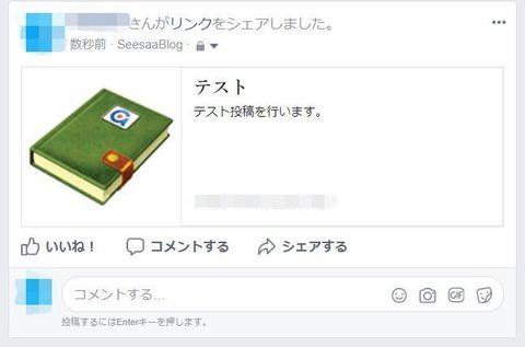 help_facebookimage1.jpg